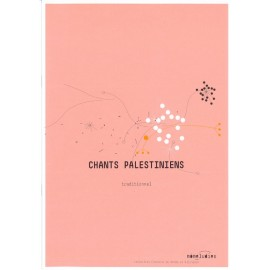 Chants palestiniens