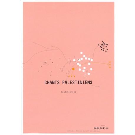 Chants palestiniens